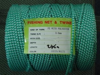 4mm Braided Polyblend Twine White Green 1kg